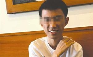 四川高考生泰国旅游遇难后续:被同济大学录取,通知书已送达