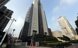 南京法院:电信诈骗犯罪成本低、收益高,案件上升势头快