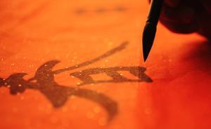 """从农历十二月二十三到正月十五,上海城旧时如何""""过年"""""""