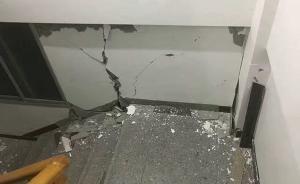 四川宜宾筠连县发生4.9级地震,当地及周边震感较强