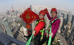 网络中国节·春节 全球最高户外玻璃栈道首次新春送福