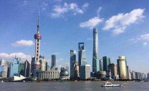 除夕烟花爆竹禁限放显成效,上海大部分区域空气优良
