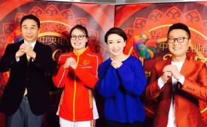 """中国青年网:鸡年央视春晚语言类节目用了这些""""网络热词"""""""