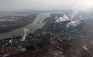 科技日报:环境保护税不是增负,而是减负