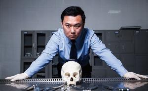 """网剧之外的法医秦明:是公安厅""""段子手"""",对得起死者就OK"""