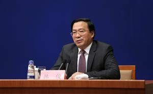中农办副主任:供给侧结构性改革是塑造中国农业未来关键之举