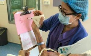 重症患者冷了饿了无力表达,杭州医生做APP让病人选图示意