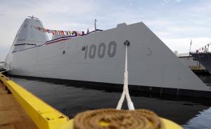 """继""""萨德""""反导系统后,美又提议在韩部署最新型隐形驱逐舰"""