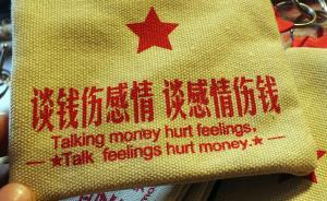 """央媒揭农村""""因婚致贫""""之痛:儿要结婚了,老子彩礼钱刚还完"""