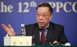"""中国代表在""""反对器官贩卖峰会""""提出中国方案,促跨国监管"""