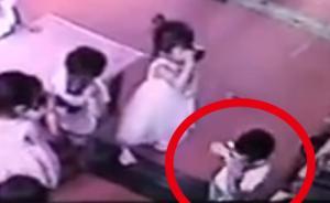 河南商丘一幼儿园19岁女教师上课掌掴两儿童被拘留