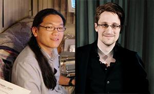 斯诺登设计反监听iPhone保护壳:计划在中国生产