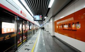 杭州力争到2020年建成7条轨交线路,服务2022亚运会