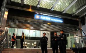 香港铁路车厢纵火案仍有3人危殆,60岁疑犯正式被控纵火