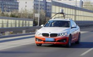 中国版无人驾驶规范要来了:已设高级辅助驾驶系统标准工作组
