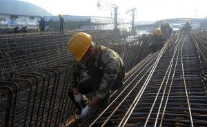 中国今年铁路新开工项目35个,投资将超8000亿元