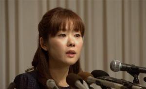 """NHK调查日本""""学术女神""""小保方论文造假事件被指侵犯人权"""