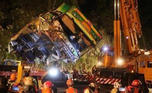 国民党为台游览车事故罹难者哀悼,呼吁当局要有作为
