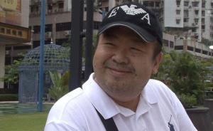 韩媒:金正恩长兄金正男在马来西亚遇害,2名女嫌疑人逃走