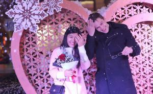 """2017年2月14日,上海淮海中路""""飘""""起人造雪,浪漫氛围吸引了情侣拍照留影。 澎湃新闻见习记者 赖鑫琳 图"""