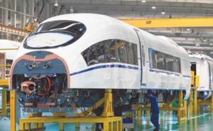 中国驻马来西亚大使:有信心夺得吉隆坡-新加坡高铁项目