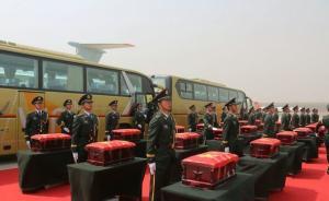 韩国将于3月22日向中国归还20多具志愿军遗骸
