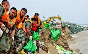 河北邢台洪灾已致9死11失踪,紧急转移安置近9万人