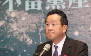 """国民党:青岛啤酒是""""党产"""",""""党产会""""应向大陆讨回"""