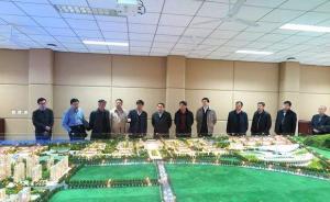 中国社科院副院长张江:中国社科院大学青岛校区即将启动建设