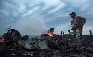失事两年多,冰雪消融后MH17罹难者遗骸搜寻工作将再启