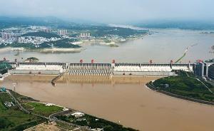 三峡等水库群拦洪187亿立方米,避免干流超过保证水位