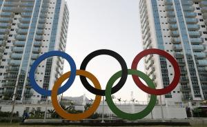 俄所有选手将被禁止参加里约奥运会?国际奥委会今做最终裁决