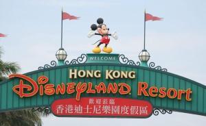 内地游客再减少20%,香港迪士尼亏损扩大至1.71亿港元