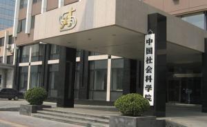 《2016年中国智库报告》发布,最具影响力智库阵营出炉
