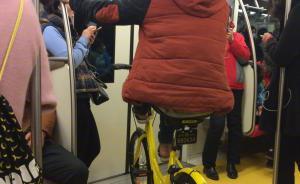 男子骑共享单车现身车厢,上海地铁:人逃票,车从宽闸机塞入
