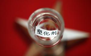 过量塑化剂影响生殖,上海精子库专家建议少用塑料容器