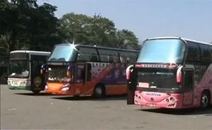 台湾交通部门推旅游新规:若旅途时间长,中途必须更换司机