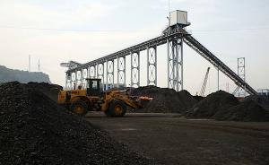 """今年煤炭需求继续下降,小型煤企或恢复""""276日""""限产措施"""