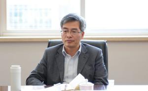 浙江省高院副院长斯金锦任杭州市中院副院长、代理院长