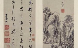 讲座|传统山水画是表现民族胸襟的艺术形式