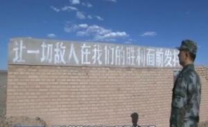中国中段反导拦截试验现场画面曝光:把实战作为首要目标