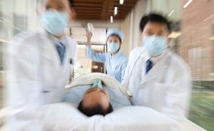"""房颤患者须警惕脑卒中,使用""""FAST""""辨别征兆"""