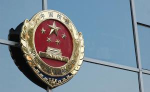 杨德武蒙冤16年背后:安徽省检察院13年内建议3次才再审