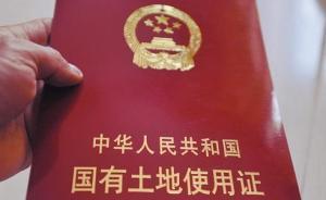 """因超过不动产20年起诉期限,湖南永州一""""民告官""""案被驳回"""