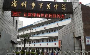 安徽一中学被指强制学生指定艺校培训,涉事艺校:疑同行诽谤