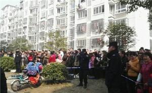 江苏10岁失踪男童尸体被发现藏于自家床底下,警方介入调查