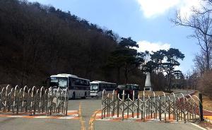 """乐天星州高球场被正式出让给韩国军方,成""""萨德""""最终部署地"""