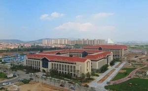 去年11所大学入驻青岛:没有高水平的大学撑不起高水平城市