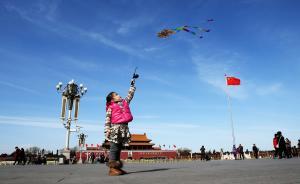 2月28日,北京,中外游客在天安门广场拍照游览享春光。当天北京天空湛蓝,风和日丽。 图为一个小女孩在天安门广场上放风筝。 视觉中国 图