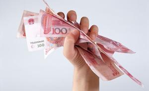男子借350万允诺次日还并付利息,到账瞬间转走钱款涉诈骗